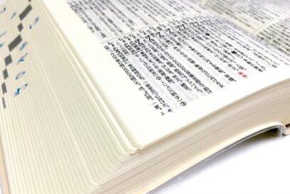 【播州弁】お国言葉を文字にしたら難解な件|用例とシーン