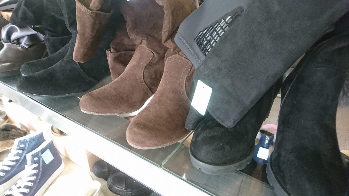 【ワンコイン】新品のレディースシューズ、婦人靴がバカ安|神河町