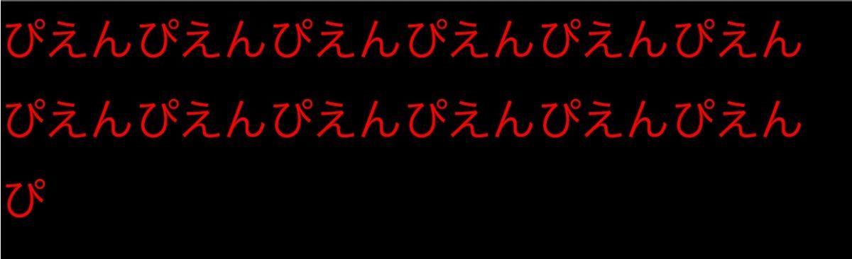 【西野ン×ぴえん】『NISHINON ~にしのん~』世にも奇妙なコラボゲーム「西野ン」が帰ってきた!