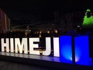 【ピオレ姫路】JOYFUL JOURNEY XMAS 開催|巨大サンタと世界を旅