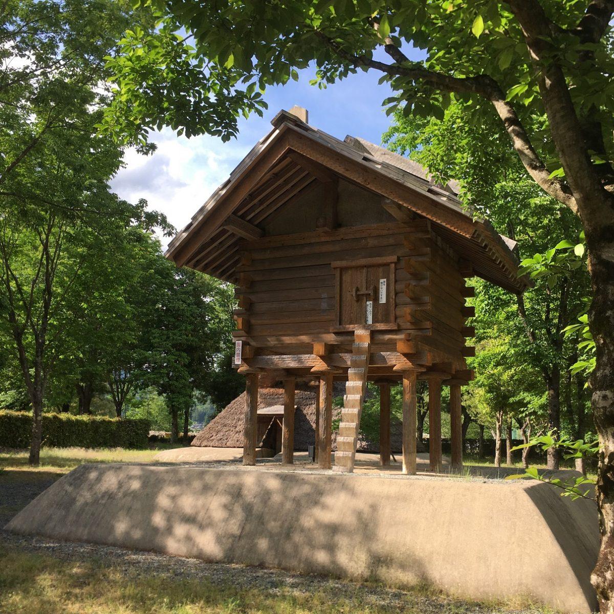 家原遺跡公園