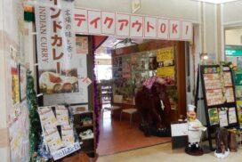 【加西市】ムナール|カレーナンセットキャンペーン