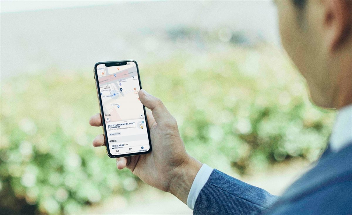 【アプリ】タクシーアプリ『GO』の新機能「希望日時配車」が好調