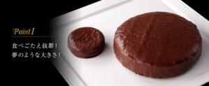 【冬のチョコパイ 10周年】1000個限定。史上最大重量の限定ホールケーキが誕生