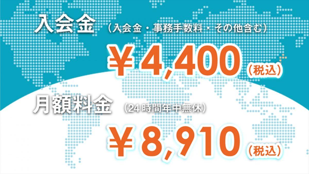 【西宮】兵庫県西宮市にオープン!24時間営業の月額制プライベートサウナ『HOTTERS24』