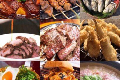 【牡蠣×肉】冬の味覚 VS 肉まつり|福崎町さるびあドームに屋台が集結
