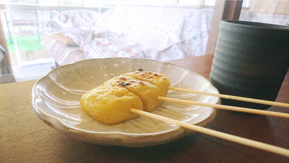 鶴いも焼餅 いろり勢賀の郷