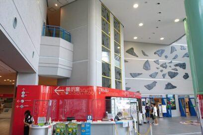 第57回「姫路市児童生徒科学作品展」|科学工作の部 – 姫路科学館