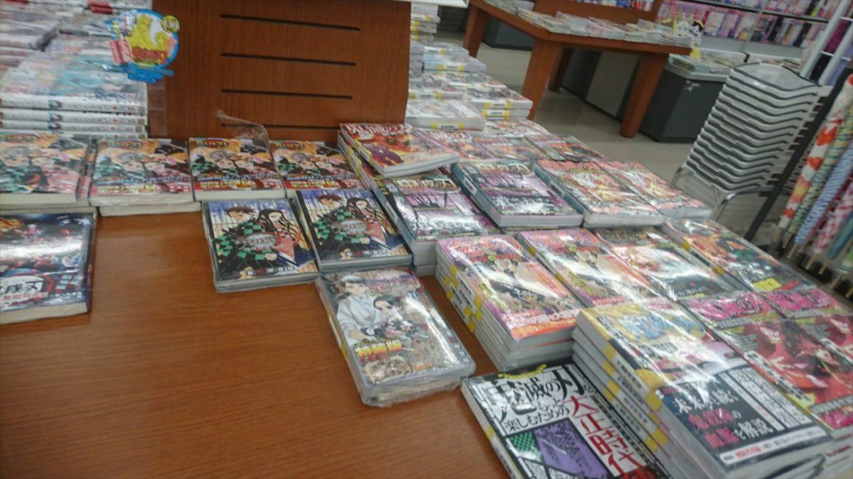 【完結】「鬼滅の刃」最終巻は売り切れ 全国で販売に列