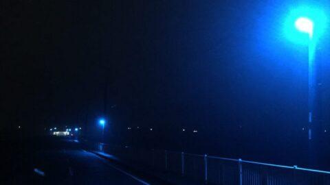 青色防犯灯