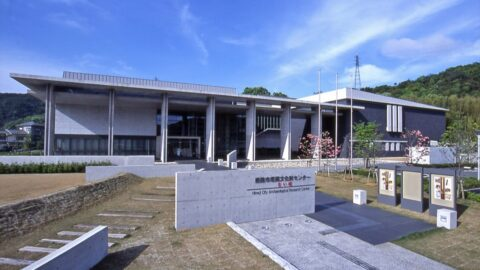 姫路市埋蔵文化財センター