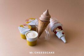 【セブンイレブン】Mr. CHEESECAKEとのコラボレーション商品が発売