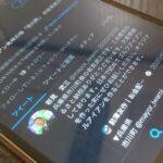 市川町に500万円、お金配りおじさん「前澤友作」氏|ふるさと納税8億円寄付企画