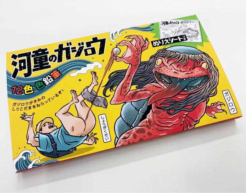 【福崎町】河童のガジロウが色鉛筆に|某大手とコラボらしい