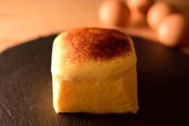 【西宮市】プリン?シフォン?蒸しパン?ふわっとろ新食感のたまごパン