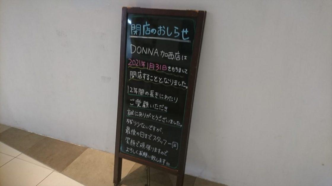 DONNA イオン加西店(ドンナ)