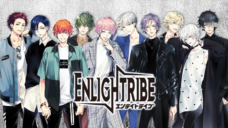 ENLIGHTRIBE(エンライトライブ)最新MVがアニメイト主要店舗限定で解禁