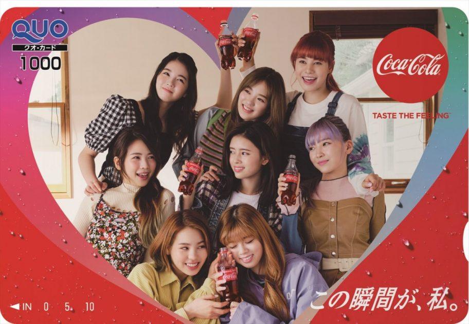 【コカ・コーラ】新CMにNiziU|「この瞬間が、私。」キャンペーン開始