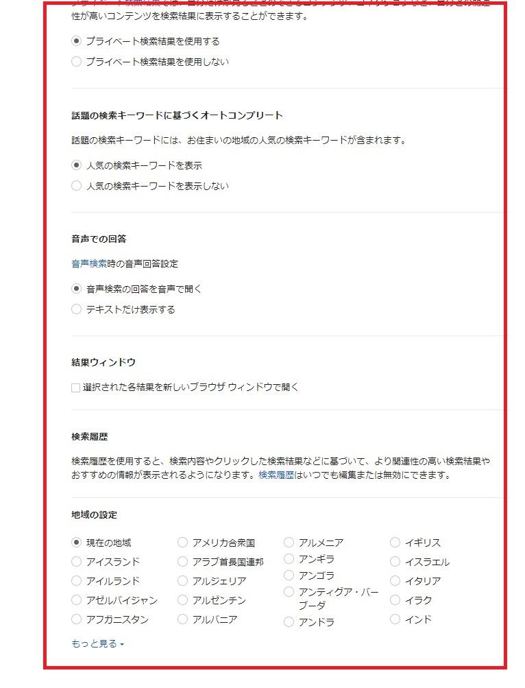 【Google Chrome】ダークテーマが実装。試してみた
