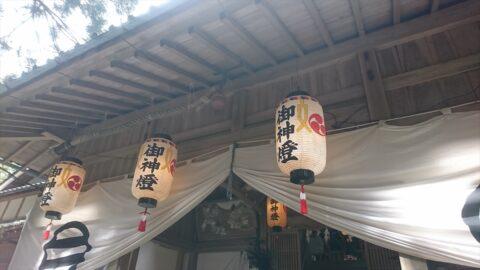 【神河町】薬神さんで厄除け参り|薬王子神社春季大祭 2月19日