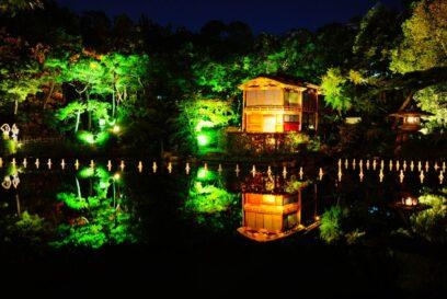 【相楽園】神戸カルチャーナイト|夜時間に楽しむ伝統と食とパフォーマンス