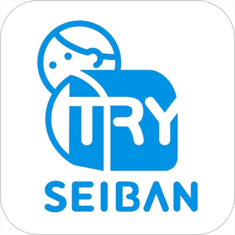 【これは便利】ランドセル試着アプリ「TRY SEIBAN」が登場 天使のはね