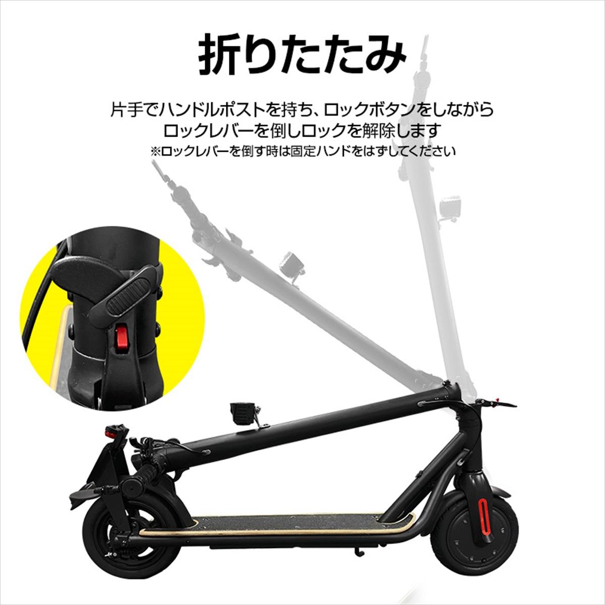 姫路でも買える!公道を走れる電動キックボードが販売開始
