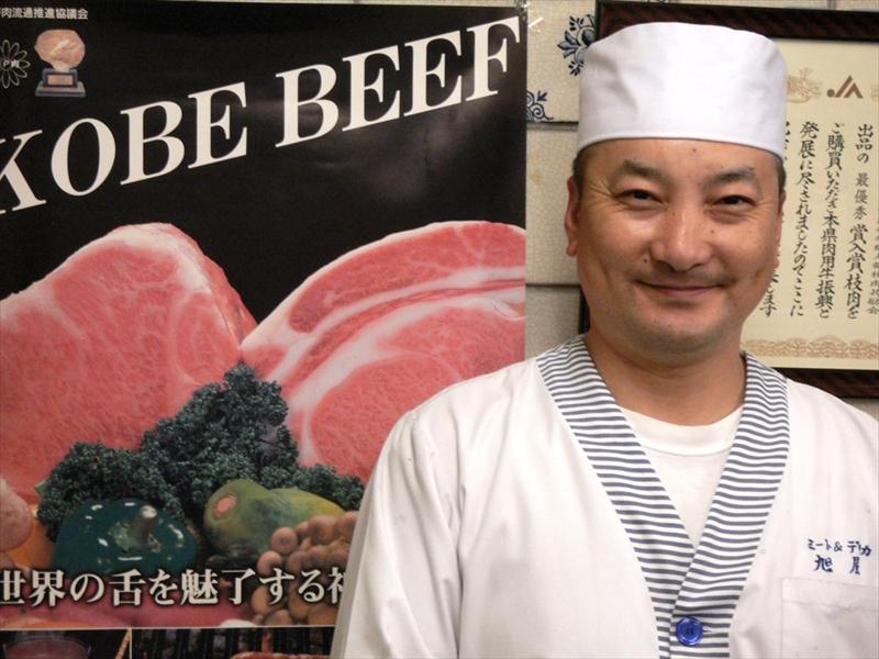 【神戸応援オンライン物産展】第2回開催!参加無料のオンラインイベント