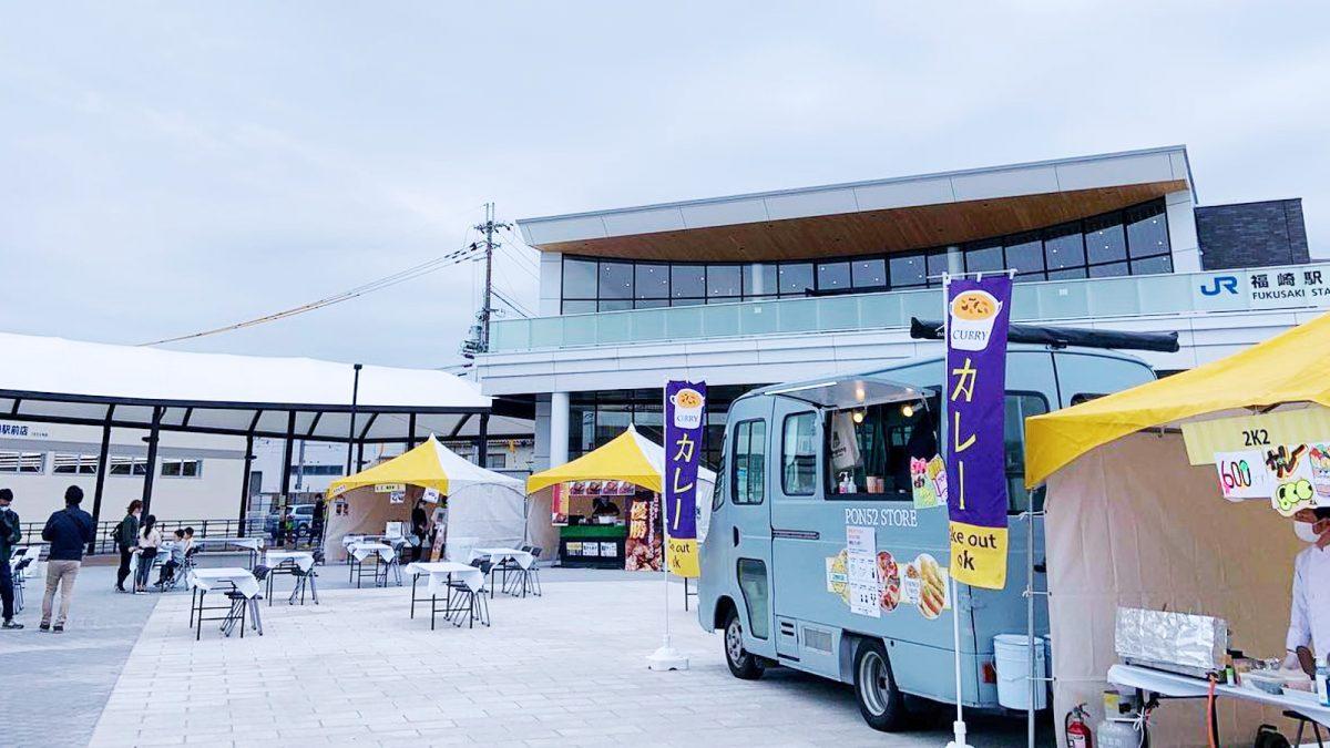 【開催されました】福崎駅前カレーチャレンジ|もちむぎを使ったカレー集合