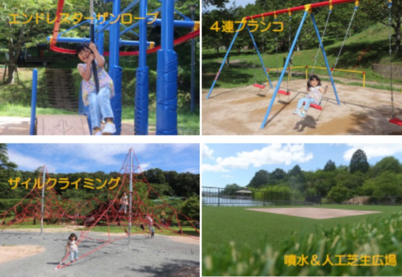 【加西市】丸山総合公園に「新しい遊具」2021年7月