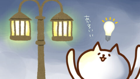 【今日はなんの日】3月25日|電気記念日