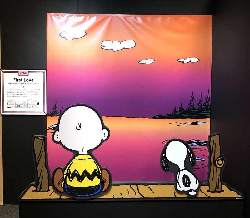 【大丸神戸店】『ピーナッツ生誕70周年記念 スヌーピー タイムカプセル展』開催中