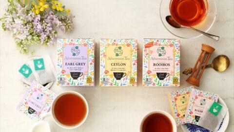 【Afternoon Tea】家庭用紅茶シリーズ「Little Leaves」の紅茶3種が全国のスーパーで初登場
