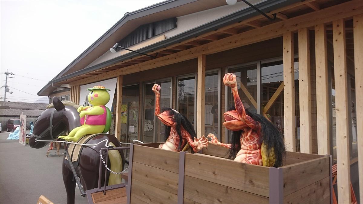 【福崎町】銀馬車モニュメントしゃべる馬「ハヤブ」登場|辻川観光交流センター