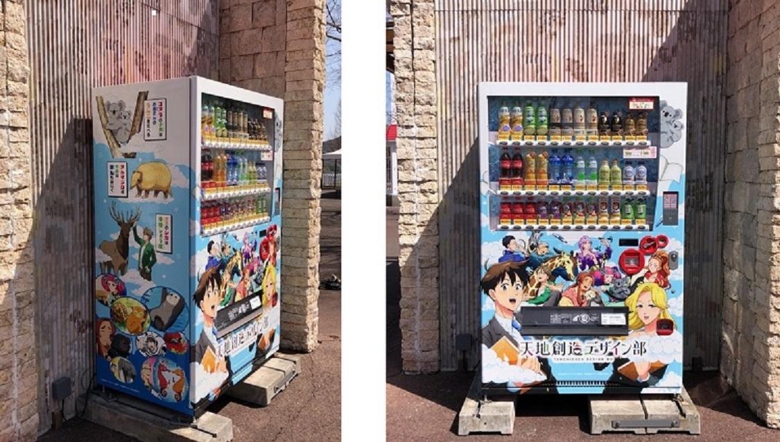 【姫セン】豪華声優陣がしゃべる自販機設置|アニメ「天地創造デザイン部」