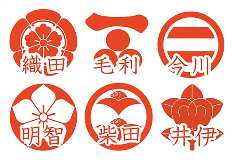 【新しいはんこ】銀行登録OK!好きな家紋で作るオリジナルはんこ「家紋ずかん」