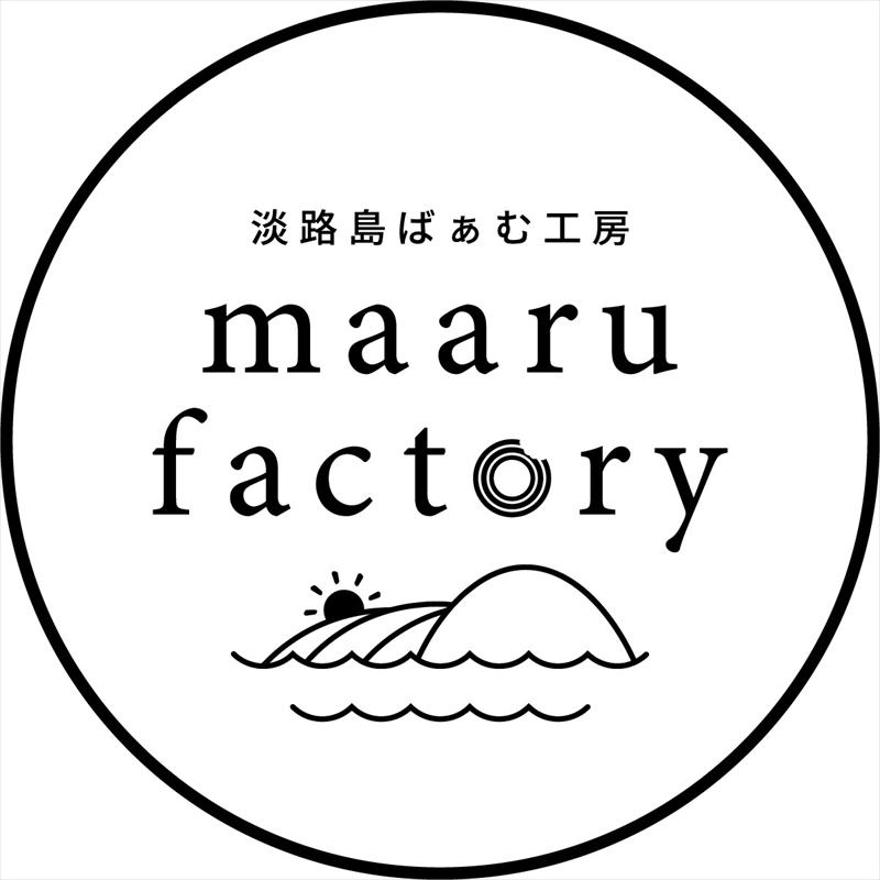 【淡路島】人気バウムクーヘン工房が、淡路島の「ヘソ」となる観光施設をオープン
