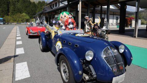 ラ フェスタ プリマヴェラ 2021が開催|コロナに負けない!クラシックカーが勢ぞろい