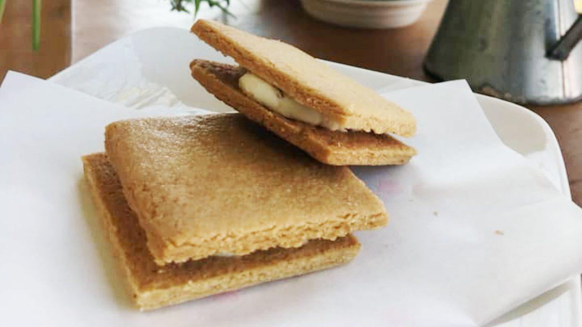 【市川町】いち福神|もう一枚欲しくなるレーズンバターサンド(クッキー)