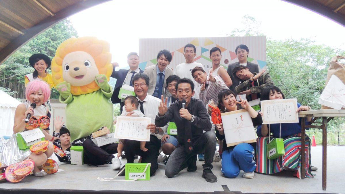 【市川町】夏だ!「寒い笑いもOK」お笑いコンテスト参加者募集