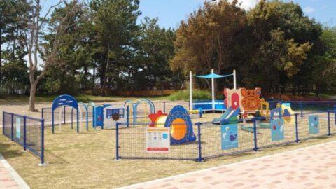 【赤穂】赤穂海浜公園に「未就園児の遊び場」オープン