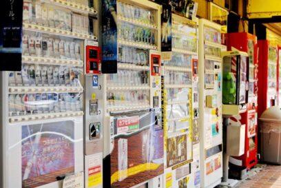 マイナンバーカードでタバコが買える?新方式の自販機を検討