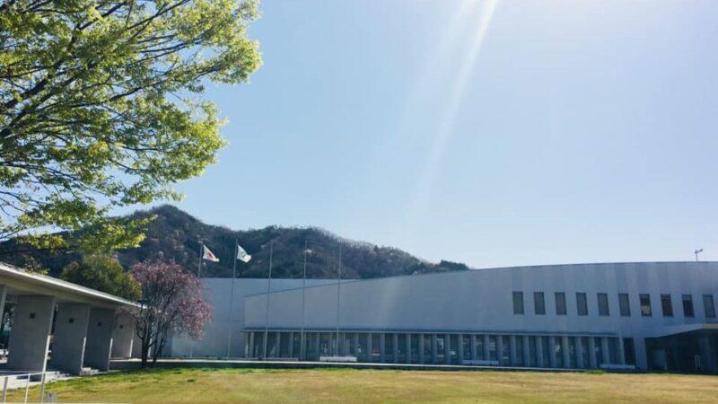 市川町文化センター