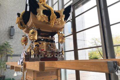 【加西市】今しか見れない「古坂の屋台」市役所ロビーで展示中