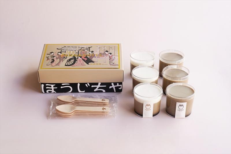 【京都】こだわりのもちぷる。焙じ茶パンナコッタセットをお取り寄せ!