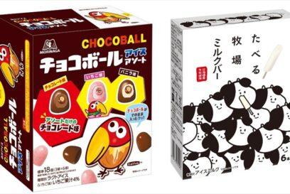 【ファミマ40周年】人気のオリジナルアイスにマルチパックが登場