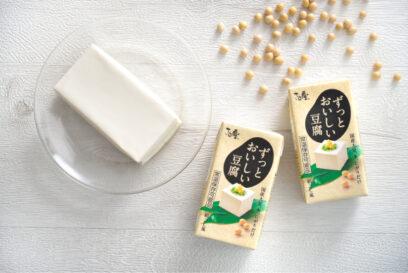 【備蓄品にも】常温で120日間保存可能な「ずっとおいしい豆腐」