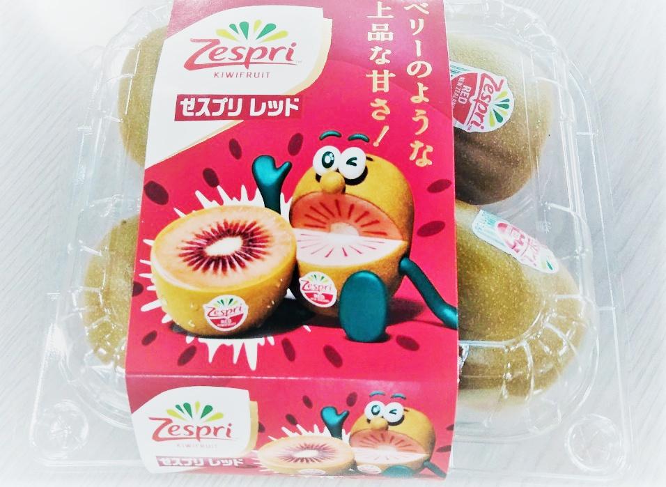 【赤いキウイ】新品種「ゼスプリレッド」イオン四月下旬から期間限定販売