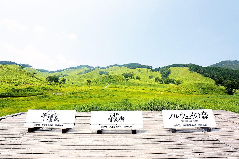 【神河町】粟賀小学校跡地活用の連携事業者を募集