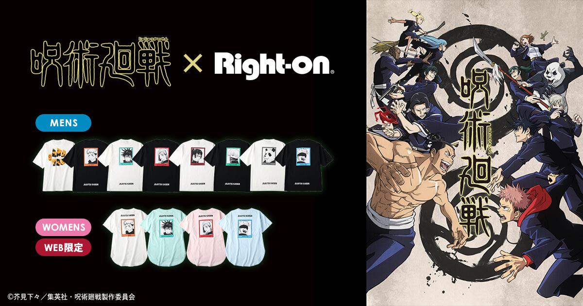 【呪術廻戦】ライトオンでコラボTシャツ4月28日から発売